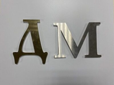 Буквы на лазерной гравировке