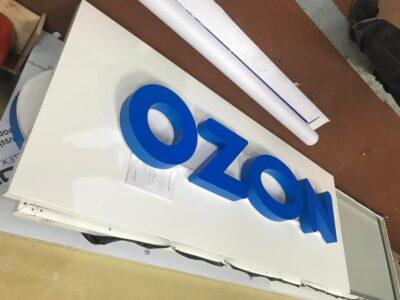 Купить вывеску OZON