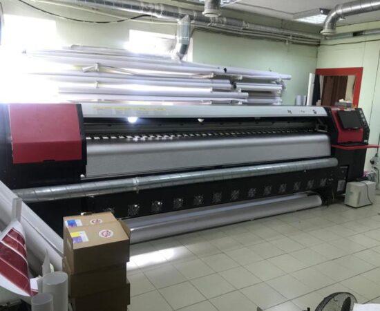 Купить широкоформатный принтер